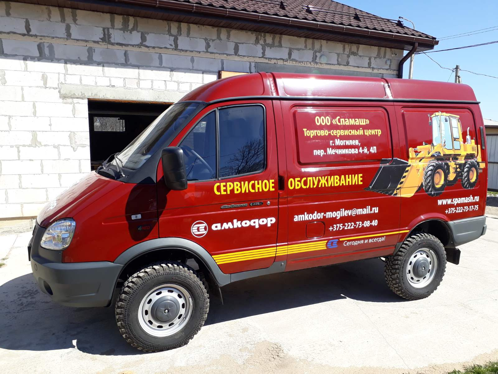 Техническое обслуживание и ремонт специальной техники.